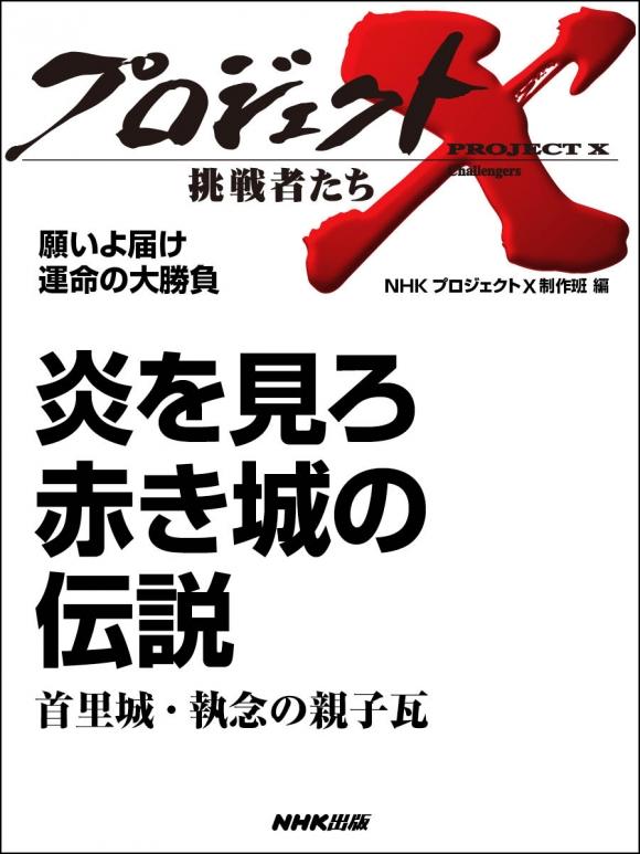 るるぶ 沖縄 電子 版